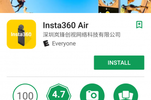 Insta360 Air app now available for download; sample video included