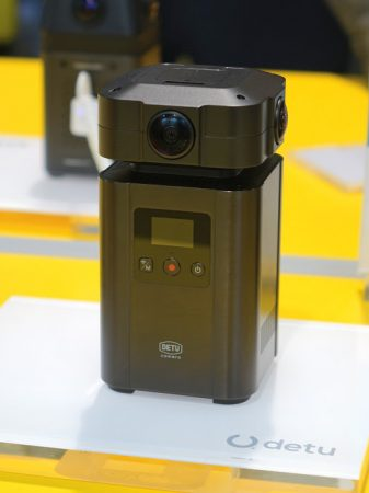 Detu F4 Plus, Formerly Called Detu F4 Pro at CES 2017