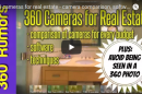 360 cameras for real estate photos and virtual tours