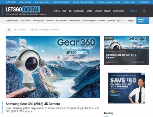 Is this what the 2018 Samsung Gear 360 looks like?