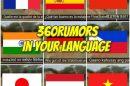 360 Rumors translated