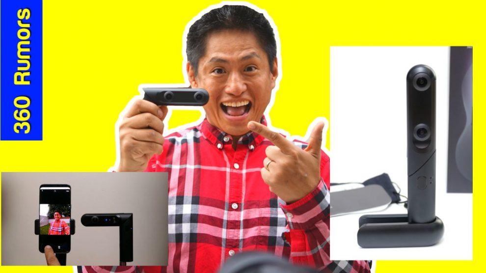Kandao Qoocam hands-on report and tutorial