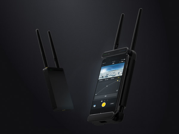 Farsight + phone(Interface)2