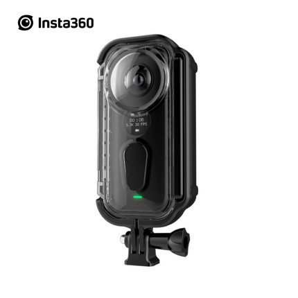 The new Insta360 One X Venture Case