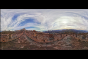 CES 2017: Sample photos from Staro, the 136-megapixel 360 camera