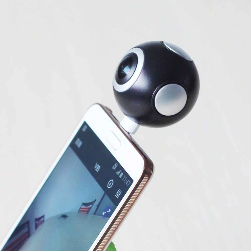Aspire 360: an insta360 Air clone