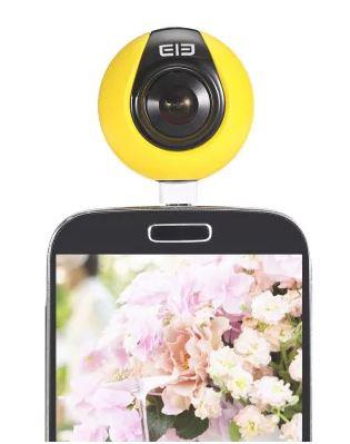 Elephone REXSO 720 camera