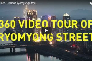 360 video of North Korean city