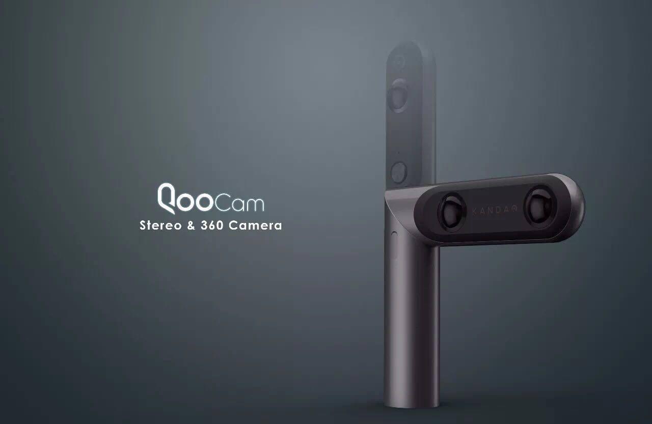 Kandao Qoocam is a 360 and 3D camera