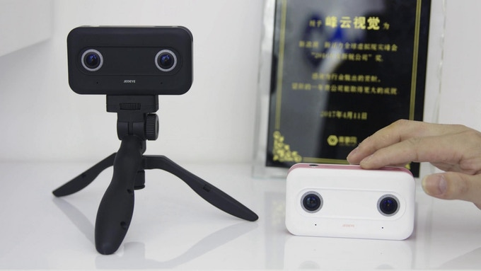 Jedeye is an affordable 3D camera with very good image quality