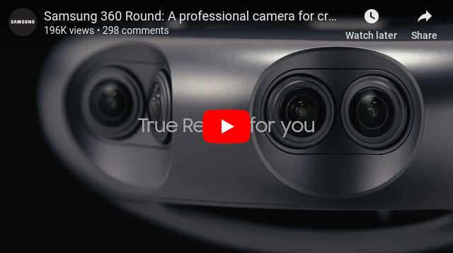 Samsung Round (Project Beyond)