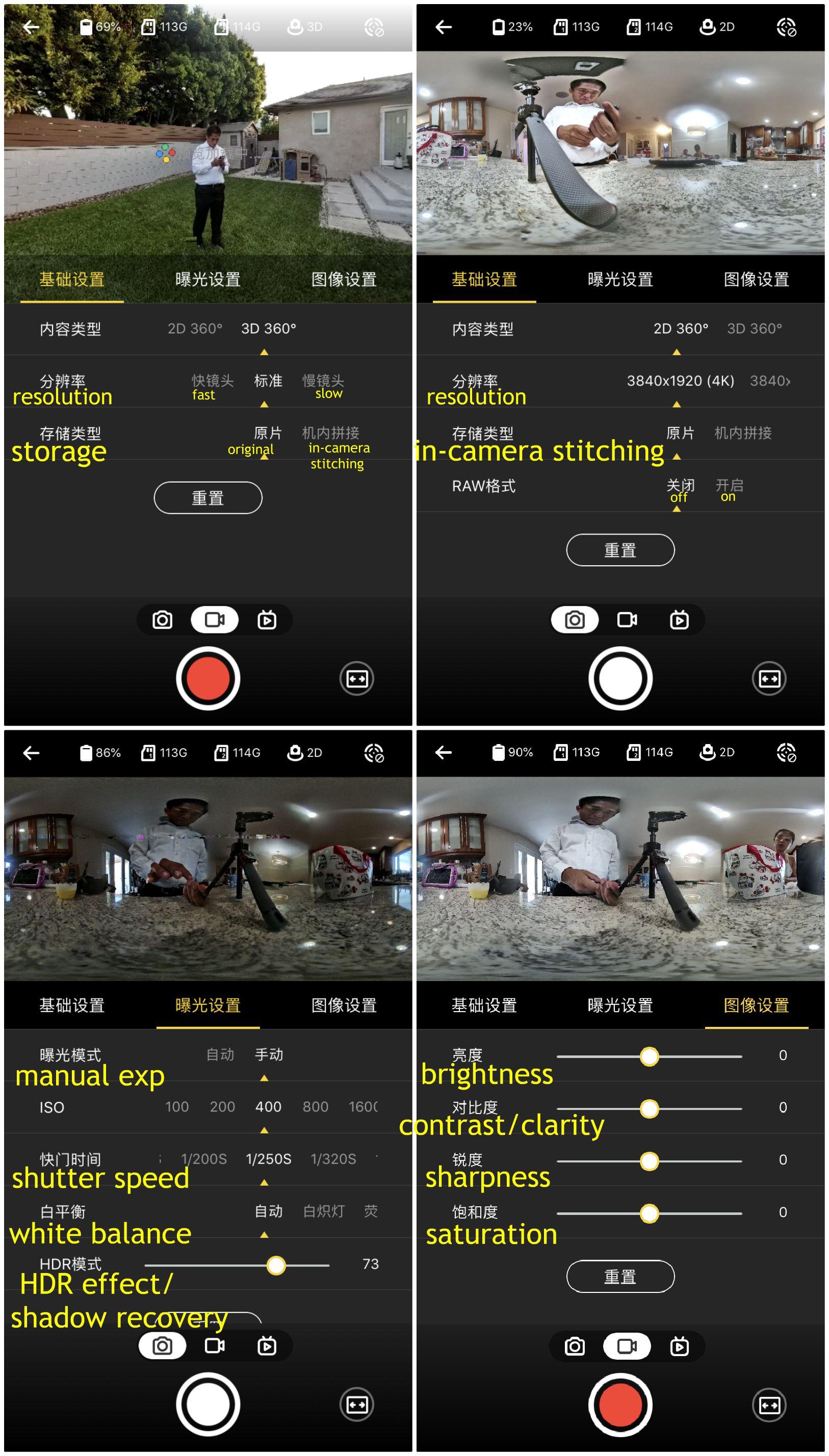 Detu Max app controls (prototype)