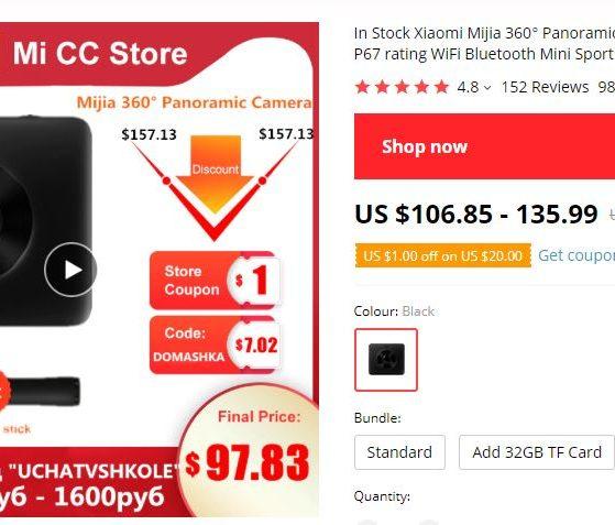Where to buy Xiaomi Mi Sphere in 2020