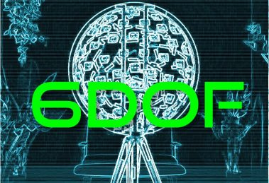Watch 6DOF sample video
